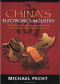 Michael Pecht - Chinas Electronics Industry- The Definitive Guide for Companies and Policy Makers with Interest in China (2007  William Andrew)