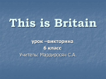 This is Britain - sochi