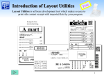 Layout Utilities (en)