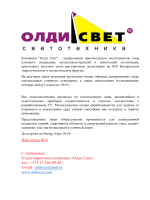tc.by/download_files/oldisvet2014