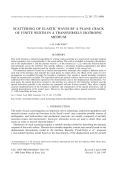 Scattering of elastic waves by a plane crack of finite width in a transversely isotropic medium