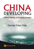 George Fusun Ling - China Developing- Cultural Identity of Emerging Societies (2008  World Scientific Publishing Company)