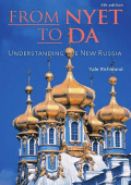 Yale Richmond - From Nyet to Da- Understanding the New Russia (2008  Nicholas Brealey Boston)
